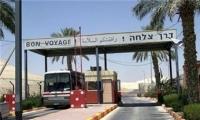الاحتلال منع 100 فلسطيني من السفر الشهر  الماضي