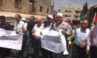 ام الفحم: إنطلاق مظاهرة نصرة لعرب النقب ورفضا لمخطط برافر