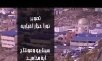 فيلم وثائقي قصير : الهويه العربيه الفلسطينه من اخراج طلاب المدرسه الاهليه ام الفحم