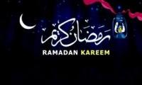 تهنئة من اتحاد مياه وادي عارة بحلول شهر رمضان المبارك