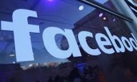 تسريبات عن خطة لشركة فيسبوك لبيع بيانات المستخدمين