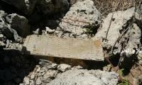 المقاومة اللبنانية تكتشف جهاز تجسس إسرائيلي