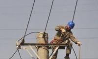 35 الف بيت بدون كهرباء في البلاد!