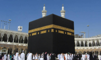 السعودية تمنع تأشيرات الحج والعمرة عن أهالي غزة وفلسطينيي الداخل