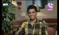 أول مقابلة تلفزيونية يجريها محمد عساف