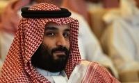 مجلس الوزراء السعودي يمنح ولي العهد منصبا جديدا