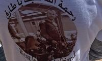 باقه الغربيه:مسيرة دراجات نارية تخليدا لذكرى المرحوم طارق فقرا والذي لقي مصرعه جراء انزلاق دراجته
