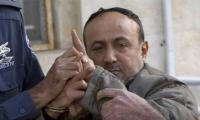 رسالة جديدة من مراوان البرغوثي إلى الشعب الفلسطيني