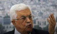 """مصادر غربية لقناة 218 : إسرائيل توسع صلاحياتها في الضفة تحسّبا لانهيار السلطة وغياب الرئيس """"عباس"""""""