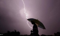 حالة الطقس: أجواء باردة وأمطار مصحوبة بعواصف