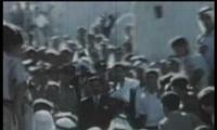 عرس ابو رشدي - أم الفحم 1951