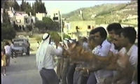 اعراس بني ميير (ال ابو نهية) ام الفحم 1984