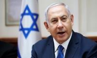 نتنياهو: مصممون على منع إقامة قواعد إيرانية في سوريا
