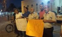 العشرات في باقة الغربية ينددون بمعاناة الأسرى الفلسطينيين