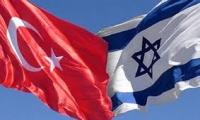 إسرائيل تقرر عدم تعيين سفير جديد في تركيا