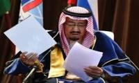 السعودية تكشف عن حجم مساعداتها لفلسطين منذ مطلع القرن