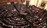 البرلمان المصري يوصي بحوافز لكل أسرة تنجب طفلاً وحيداً