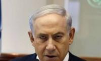 نتنياهو يتواجد في غرفة عمليات خاصة بعد فقدان الاتصال مع 30 اسرائيليا في برشلونة