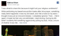 باكستانية تدّعي انها تعرضت للتحرش في الحرم المكي أثناء الحج