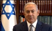 نتنياهو مهنئاً المسلمين والدروز: أفتخر بأنه توجد في إسرائيل حرية عبادة للجميع