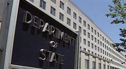 ادارة ترمب تهدد باغلاق مكتب بعثة فلسطين في واشنطن